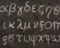 Professeur de langues et lettres anciennes
