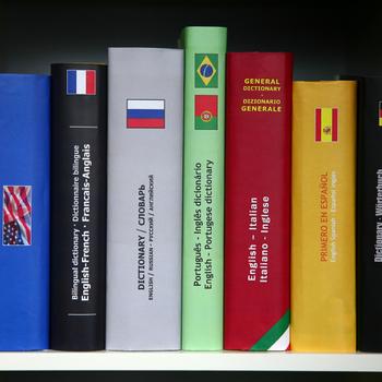 linguiste